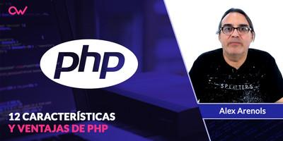 ¿Por qué aprender PHP?