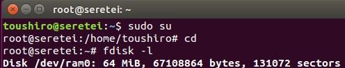 Imagen 0 en 9 comandos básicos Fdisk para gestionar el disco duro