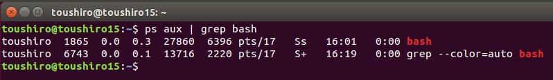 Imagen 4 en 20 comandos para administrar y gestionar facilmente los procesos en Linux
