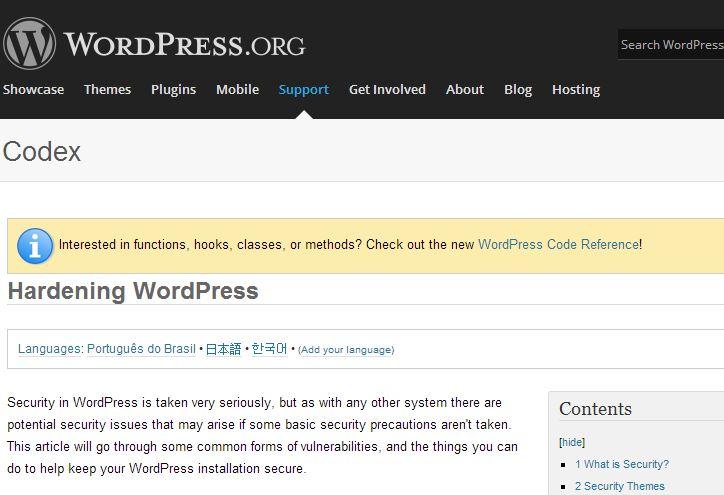 Imagen 7 en 8 Pasos para Eliminar los Riesgos de Seguridad en WordPress que debes conocer