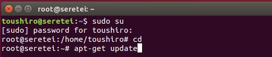 Imagen 0 en Cómo instalar Django 1.9 en Ubuntu 15.10