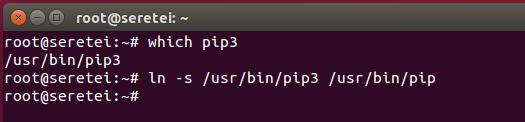 Imagen 2 en Cómo instalar Django 1.9 en Ubuntu 15.10